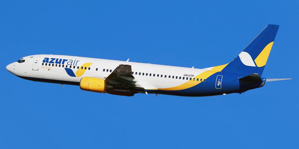 Новые правила в Azur Air Ukraine. Новые правила регистрации на рейсы авиакомпании Azur Air Ukraine