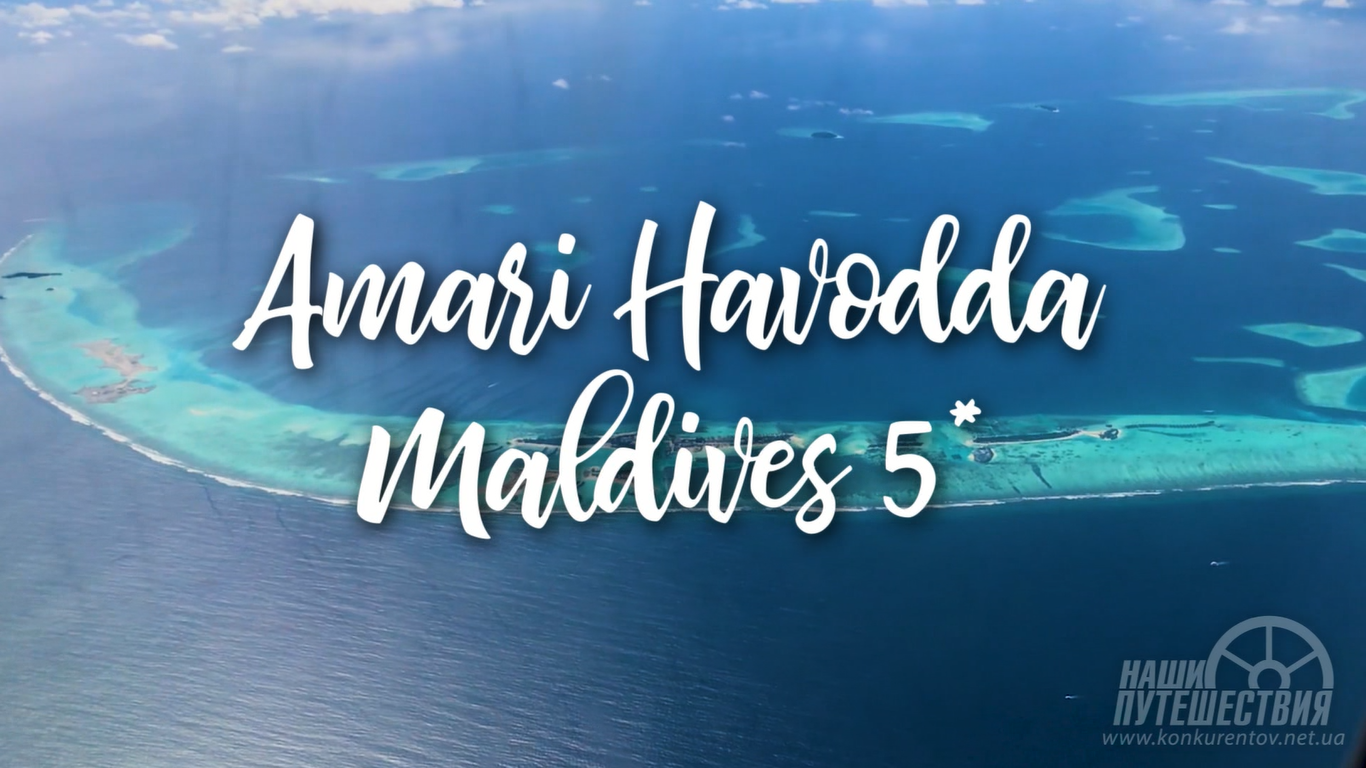Amari Havodda 5* Maldives