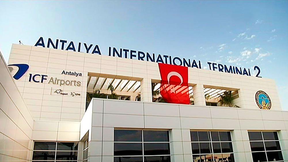 Трансфер в аэропорт Анталии . Как добраться в аэропорт Анталии