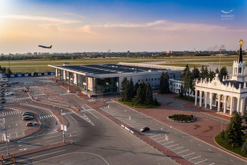 Вылеты из Харькова